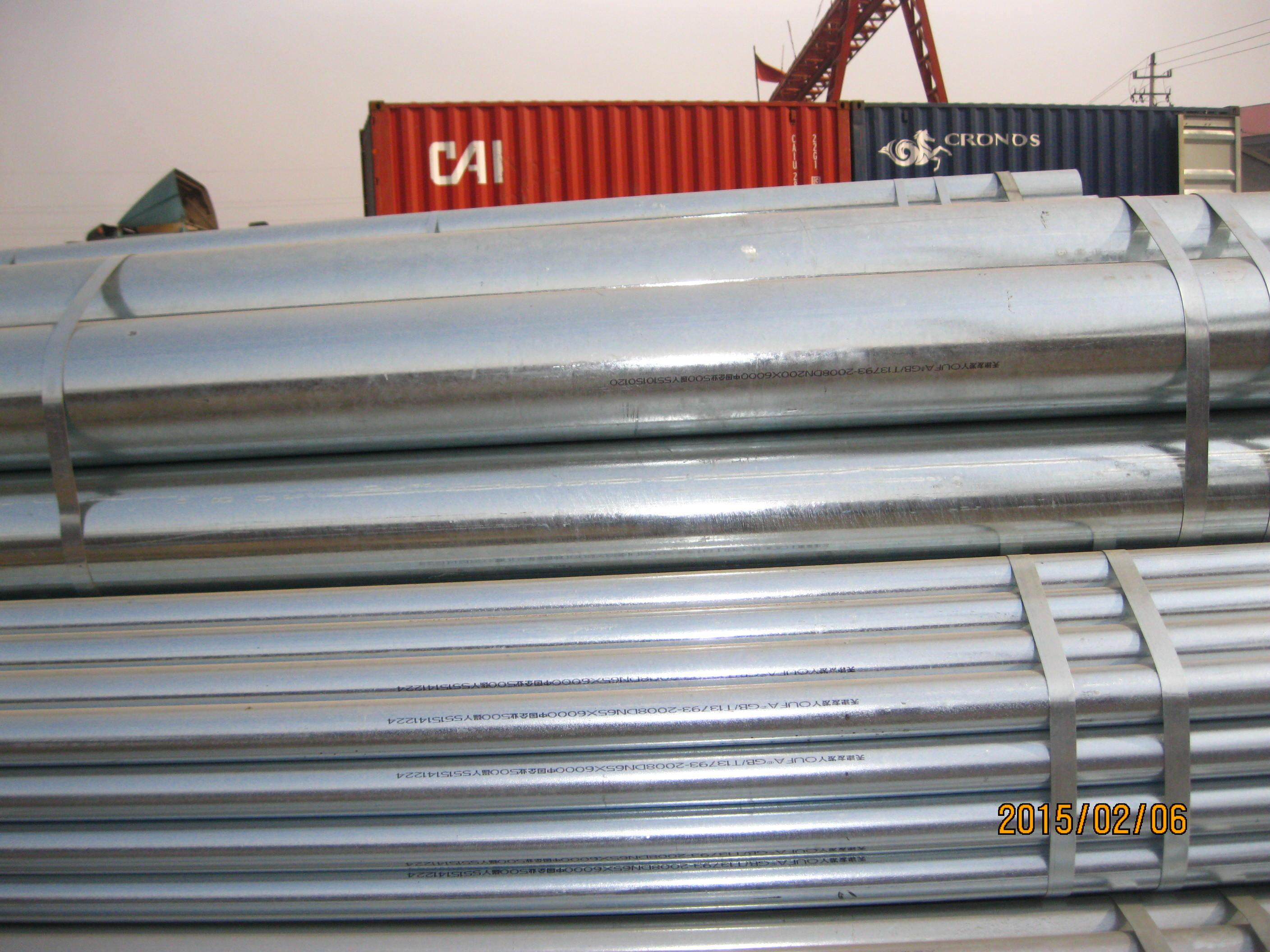 Hot-dipped galvanized ERW steel pipes
