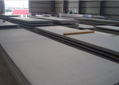 Hot Rolled Stainless Steel Plates